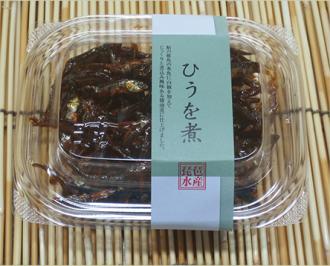 氷魚醤油煮